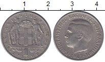 Изображение Монеты Греция 1 драхма 1967 Медно-никель VF