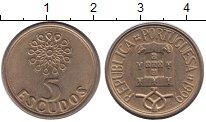 Изображение Монеты Португалия 5 эскудо 1999 Латунь XF