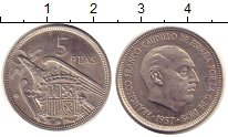 Изображение Монеты Испания 5 песет 1957 Медно-никель XF