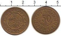 Изображение Монеты Тунис 50 миллим 1960 Латунь VF