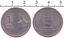 Изображение Монеты Индия 1 рупия 2008 Железо XF