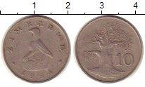 Изображение Монеты Зимбабве 10 центов 1994 Медно-никель XF