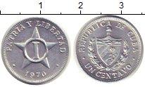 Изображение Монеты Куба 1 сентаво 1970 Алюминий XF