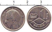 Изображение Монеты Бельгия 1 франк 1990 Железо VF