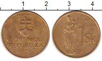Изображение Монеты Словакия 1 крона 1994 Латунь XF