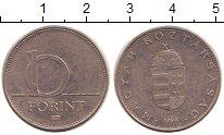 Изображение Монеты Венгрия 10 форинтов 1994 Медно-никель XF