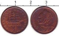 Изображение Монеты Греция 1 драхма 1986 Медь VF