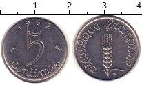 Изображение Монеты Франция 5 сантим 1962 Железо XF