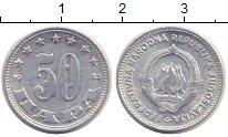Изображение Монеты Югославия Югославия 1953 Алюминий XF
