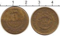 Изображение Монеты Коста-Рика 5 колон 2001 Латунь VF