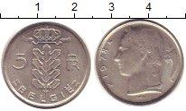 Изображение Монеты Бельгия 5 франков 1978 Медно-никель XF