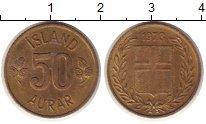Изображение Монеты Исландия 50 аурар 1973 Латунь XF