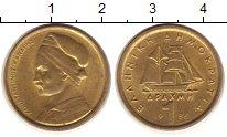 Изображение Монеты Греция 1 драхма 1986 Латунь VF
