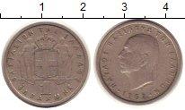 Изображение Монеты Греция 1 драхма 1962 Медно-никель VF