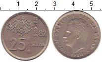 Изображение Монеты Испания 25 песет 1980 Медно-никель XF Хуан Карлос I. Чемпи