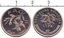 Изображение Монеты Хорватия 20 лип 1995 Медно-никель XF