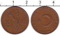 Изображение Монеты Турция 10 куруш 1971 Медь XF