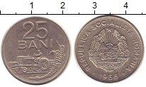 Изображение Монеты Румыния 25 бани 1966 Медно-никель VF номинал - герб