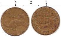 Изображение Монеты Мальта 1 цент 1986 Медь VF