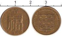 Изображение Монеты Макао Макао 1988 Латунь XF
