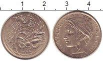 Изображение Монеты Италия 100 лир 1995 Медно-никель XF