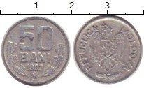 Изображение Монеты Молдавия 50 бани 1993 Алюминий XF