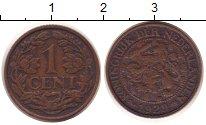 Изображение Монеты Нидерланды Нидерланды 1929 Медь XF
