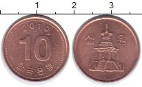 Изображение Монеты Южная Корея 10 вон 2010 Медь VF Пагода