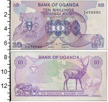 Изображение Боны Уганда 10 шиллингов 0  UNC
