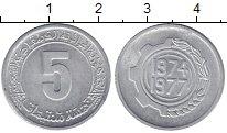 Изображение Монеты Алжир 5 сантим 1977 Алюминий XF
