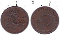 Изображение Монеты Турция 5 куруш 1960 Медь VF