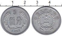Изображение Монеты Китай 5 фен 1957 Алюминий VF