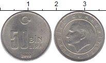 Изображение Монеты Турция 50 лир 2002 Медно-никель VF номинал - Ататюрк