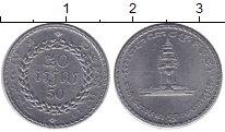Изображение Монеты Камбоджа 50 риель 0 Медно-никель XF