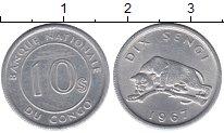Изображение Монеты Конго 10 сентим 1967 Алюминий XF
