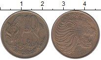 Изображение Монеты Эфиопия 10 центов 0 Латунь VF