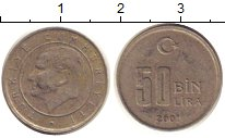 Изображение Монеты Турция 50 лир 2001 Медно-никель VF Ататюрк