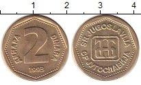 Изображение Монеты Югославия Югославия 1965 Латунь XF