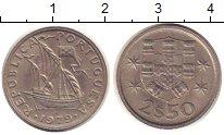 Изображение Монеты Португалия 2,5 эскудо 1979 Медно-никель XF