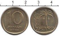 Изображение Монеты Израиль 10 агор 0 Латунь XF