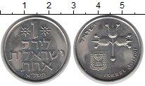 Изображение Монеты Израиль 1 лира 0 Медно-никель XF