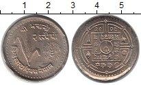 Изображение Монеты Непал 1 рупия 1981 Медно-никель XF