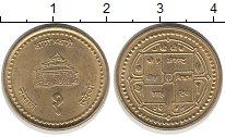 Изображение Монеты Непал 1 рупия 0 Латунь XF