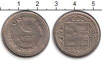 Изображение Монеты Непал 1 рупия 0 Медно-никель XF