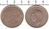 Изображение Монеты Великобритания 1/2 кроны 1947 Медно-никель XF