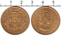 Изображение Монеты Ямайка 1 пенни 1962 Латунь XF+