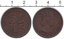 Изображение Монеты Кипр 5 милс 1955 Бронза XF древний критянин с р