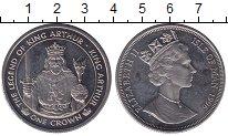 Изображение Монеты Остров Мэн 1 крона 1996 Медно-никель XF Елизавета II.  Корол