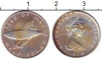 Изображение Монеты Остров Мэн 1/2 пенни 1976 Серебро UNC
