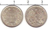 Изображение Монеты 1894 – 1917 Николай II 25 пенни 1916 Серебро XF
